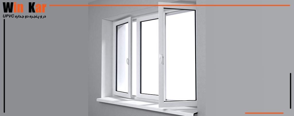 پنجره دو جداره UPVC