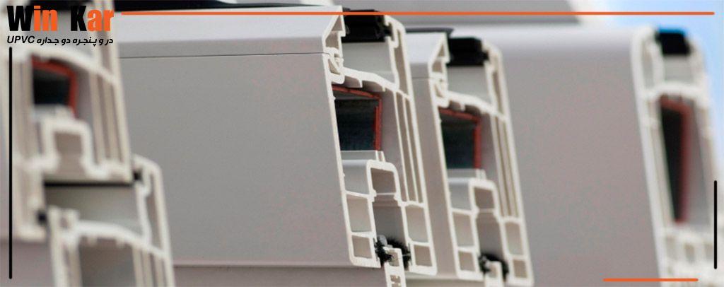 اطلاعاتی در مورد استاندارد های پنجره دوجداره UPVC