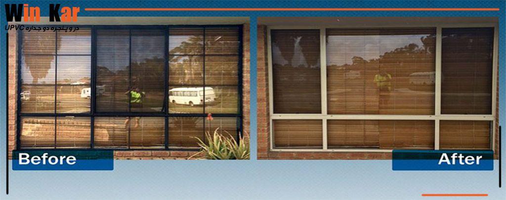 تعویض پنجره آلمینیومی با پنجره دوجداره UPVC