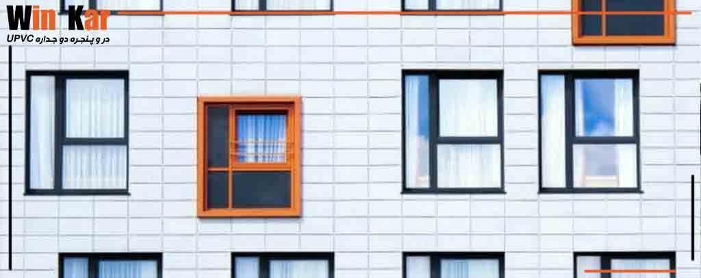 بهترین برند پنجره های 2جداره