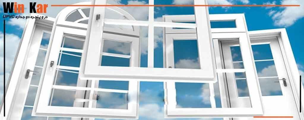 ده طرح برتر پنجره های UPVC