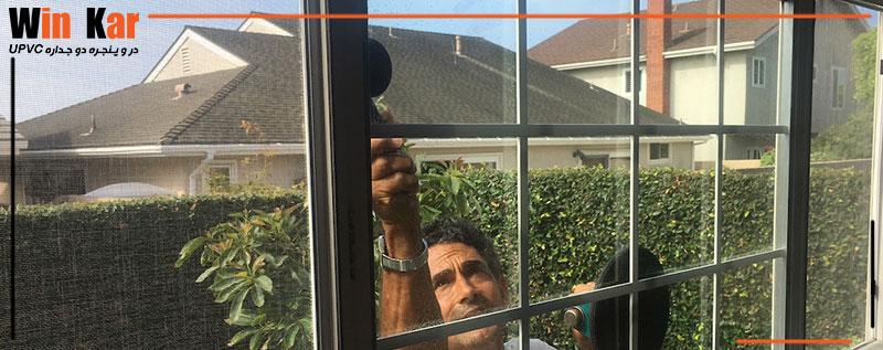 عایق بندی درب و پنجره دوجداره در برابر صدا