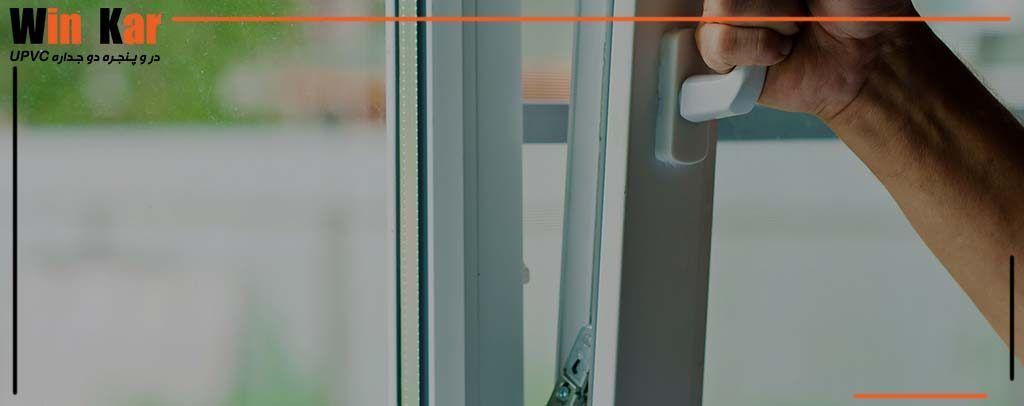 قابلیت صوتی پنجره های دوجداره