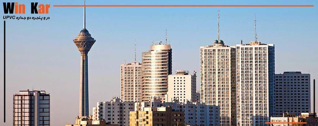 پنجره upvc تهران