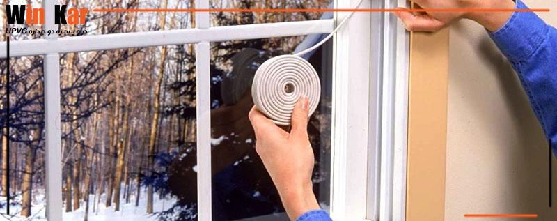 عایق بندی درب و پنجره دوجداره