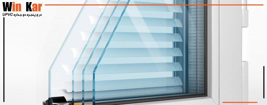گاز بین پنجره دو جداره