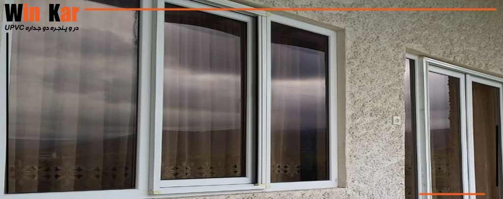 پنجره دوجداره یو پی وی سی کشویی