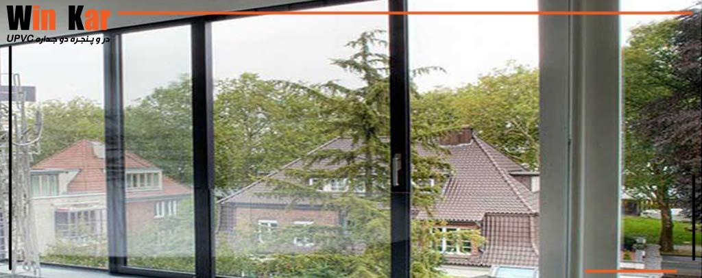 پنجره دوجداره بزرگ