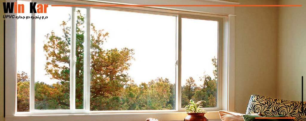 پنجره دوجداره ریلی