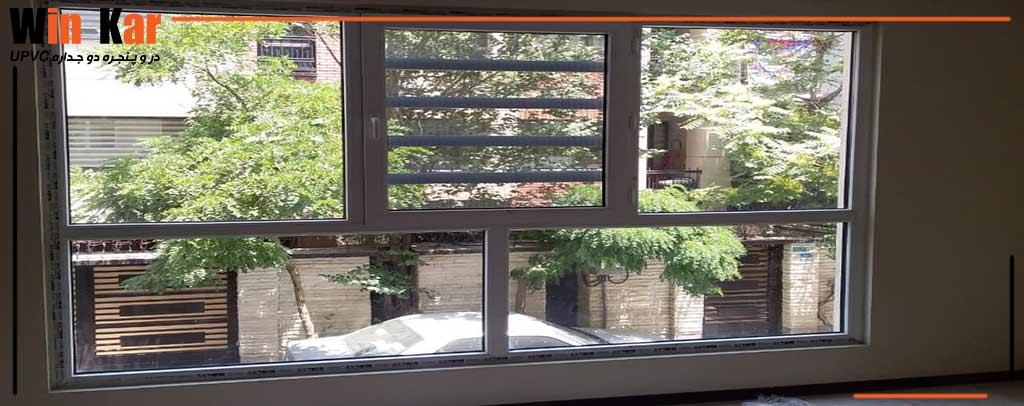 قیمت پنجره دوجداره بدون تخریب
