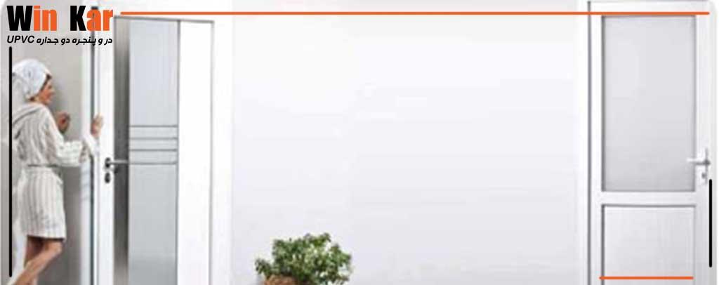 خرید درب ضد آب UPVC سرویس بهداشتی